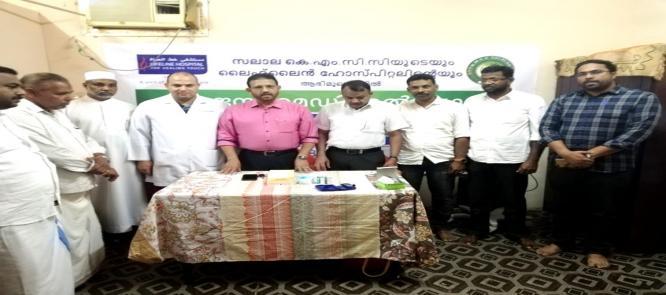 Health Screening Camp at KMCC - Sanaiyya Unit