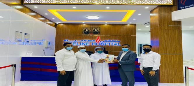 ICF-Markaz Health Magazine inauguration